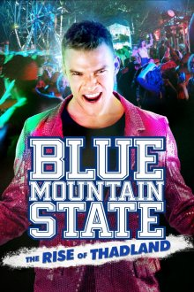 Штат Блу Маунтин: Восстание Тадлэнда